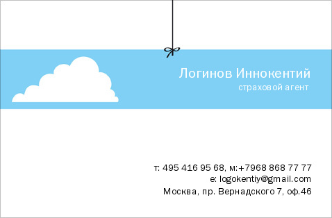 Подарочный сертификат своими руками онлайн